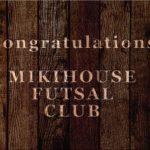 ミキハウスが3年ぶり4度目の優勝。関西リーグナンバーワンに最もふさわしいチーム。
