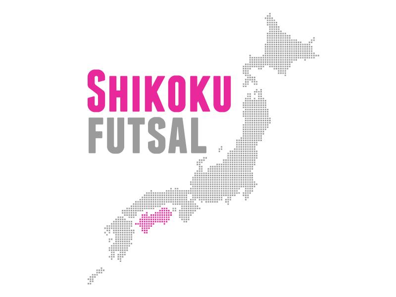 第22回全日本フットサル選手権大会 四国大会の結果(2016年12月11日(日))
