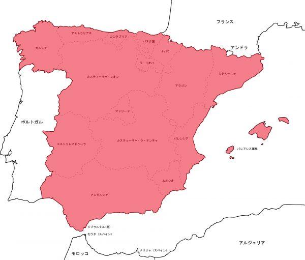 スペインに学ぶこと。